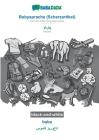 BABADADA black-and-white, Babysprache (Scherzartikel) - Pashto (in arabic script), baba - visual dictionary (in arabic script): German baby language ( Cover Image