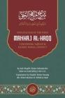 Explanation of the Poem: Manhaj Al-Haqq Concerning ʿaqĪdah and IslĀmic Moral Conduct Cover Image