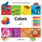My First Bilingual Book–Colors (English–Urdu) Cover Image