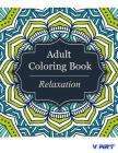 Adult Coloring Book (Relaxation #1) Cover Image