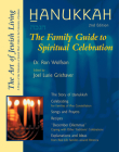 Hanukkah (Second Edition): The Family Guide to Spiritual Celebration (Art of Jewish Living) Cover Image