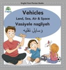 Englisi Farsi Persian Books Vehicles Land, Sea, Air & Space: Vehicles Land, Sea, Air & Space: Vasáyele Naqlíyeh Cover Image