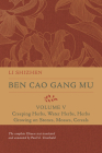 Ben Cao Gang Mu, Volume V: Creeping Herbs, Water Herbs, Herbs Growing on Stones, Mosses, Cereals (Ben cao gang mu: 16th Century Chinese Encyclopedia of Materia Medica and Natural History #5) Cover Image