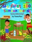 My First 100 Samoan Words Book 2 Cover Image