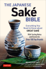 The Japanese Sake Bible: Everything You Need to Know about Great Sake (with Tasting Notes and Scores for Over 100 Top Brands) Cover Image