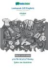 BABADADA black-and-white, Leetspeak (US English) - shqipe, p1c70r14l d1c710n4ry - fjalor me ilustrime: Leetspeak (US English) - Albanian, visual dicti Cover Image