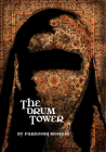 The Drum Tower Cover Image