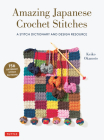 Amazing Japanese Crochet Stitches: A Stitch Dictionary and Design Resource (156 Stitches with 7 Practice Projects) Cover Image
