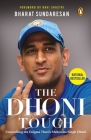 Dhoni Touch Cover Image