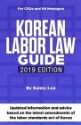 Korean Labor Law Guide Cover Image