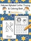 Hebrew Alphabet Letter Tracing & Coloring Book: Hebrew Script Aleph Bet Handwriting Practice Workbook Cover Image