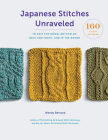 Japanese Stitches Unraveled: 160+ Stitch Patterns to Knit Top Down, Bottom Up, Back and Forth, and In the Round Cover Image