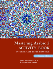 Mastering Arabic 2 Activity Book, 2nd Edition: An Intermediate Course Cover Image