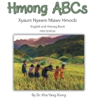Hmong ABCs (First Edition) Cover Image
