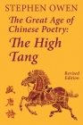 The Great Age of Chinese Poetry: The High Tang Cover Image