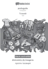 BABADADA black-and-white, português - Tajik (in cyrillic script), dicionário de imagens - visual dictionary (in cyrillic script): Portuguese - Tajik ( Cover Image