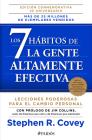 Los 7 Hábitos de la Gente Altamente Efectiva Ne = The 7 Habits of Highly Effective People Cover Image