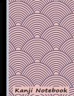 Kanji Notebook: Book for Genkouyoushi Writing Practice - Pink Cover Image