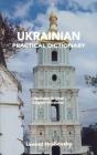 Ukrainian-English/English-Ukrainian Practical Dictionary (Hippocrene Practical Dictionaries S) Cover Image