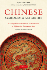 Chinese Symbolism & Art Motifs Fourth Revised Edition: A Comprehensive Handbook on Symbolism in Chinese Art Through the Ages Cover Image