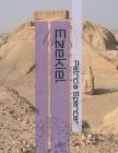 Ezekiel Cover Image