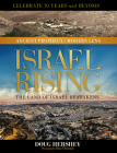 Israel Rising: Ancient Prophecy/Modern Lens Cover Image