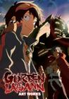 Gurren Lagann Art Works Cover Image