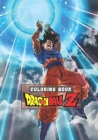 Coloring Book Dragon Ball Z: 50 Dragon Ball Z Illustrations for Boys & Girls / Great Coloring Books for Kids Ages 04 - 12 and Any Fan of Dragon Bal Cover Image