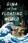 Gina in the Floating World Cover Image
