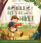 Let's go on a hike! Written in Traditional Chinese, Pinyin and English: A bilingual children's book Cover Image