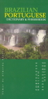 Brazilian Portuguese-English/English-Brazilian Portuguese Dictionary & Phrasebook Cover Image