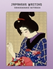 Japanese Writing Genkouyoushi Notebook: Large Practice Book For Japan Kanji Characters & Kana Scripts - Woman Sewing Scene Cover Image