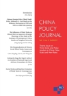 China Policy Journal: Volume 1, Number 2, Fall 2019 Cover Image