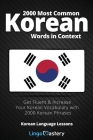 2000 Most Common Korean Words in Context: Get Fluent & Increase Your Korean Vocabulary with 2000 Korean Phrases Cover Image