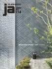 Ja 114 Summer, 2019: Hiroshi Nakamura & Nap: Hiroshi Nakamura & Nap Cover Image