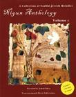 Nigun Anthology - Volume 1: A Collection of Soulful Jewish Melodies Cover Image