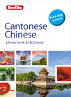 Berlitz Phrase Book & Dictionary Cantonese Chinese(bilingual Dictionary) (Berlitz Phrasebooks) Cover Image