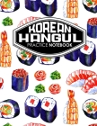 Korean Hangul Practice Notebook: Hangul Workbook, Korean Language Learning Workbook, Korean Hangul Manuscript Paper, Korean Writing Practice Book Cover Image