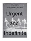 Urgent and Indefinite Cover Image