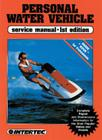 Personal Water Vehicle Service Manual Cover Image