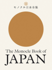 The Monocle Book of Japan Cover Image