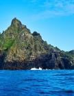 Notebook: Ireland Skellig Island Atlantic Kerry Landscape Irish Cover Image