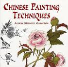 Chinese Painting Techniques (Dover Art Instruction) Cover Image