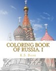 Coloring Book of Russia. I Cover Image