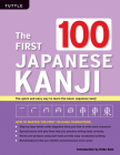 The First 100 Japanese Kanji: (jlpt Level N5) the Quick and Easy Way to Learn the Basic Japanese Kanji Cover Image