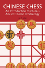 Chinese Chess: An Introduction to China's Ancient Game of Strategy Cover Image