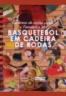 Caderno de notas para o Treinador de Basquetebol em cadeira de rodas Cover Image