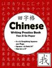 Chinese Writing Practice Book: Chinese Writing and Calligraphy Paper Notebook for Study. Chinese Writing Paper. Tian Zi GE Paper. Mandarin. Pinyin Ch Cover Image