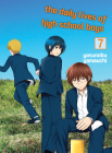 The Daily Lives of High School Boys, Volume 7 Cover Image