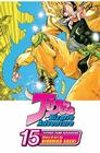 JoJo's Bizarre Adventure: Part 3--Stardust Crusaders (Single Volume Edition), Vol. 15: Stardust Crusaders (JoJo's Bizarre Adventure: Part 3--Stardu) Cover Image